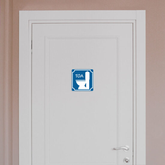 Toalettskyltar